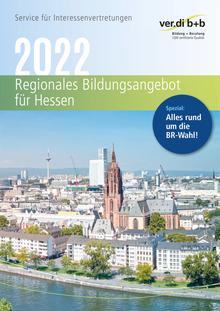 Seminare für Interessenvertretungen 2022 Hessen